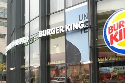 BurgerKing crédit Groupe Bertand